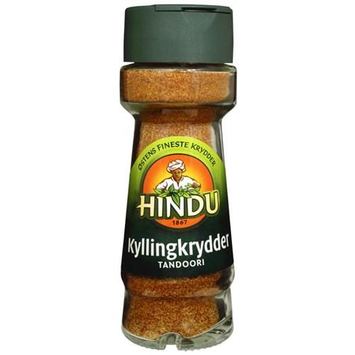 KYLLINGKRYDDER 66GX6GL HINDU